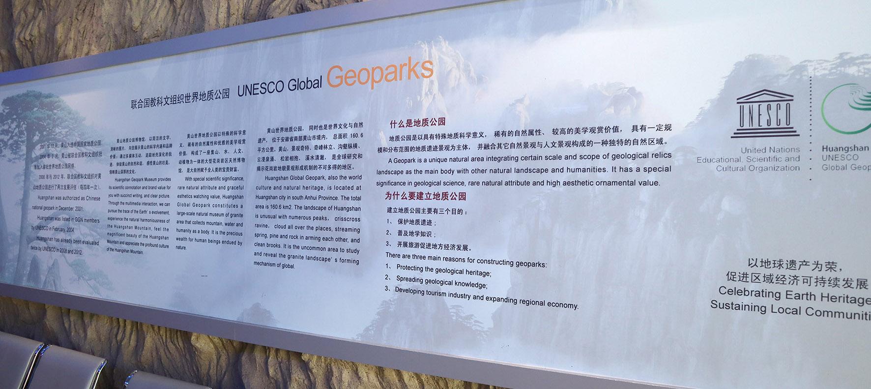 Besök i Anhui-provinsen, Kina – och utbyte med Huangshan Unesco Globala Geopark
